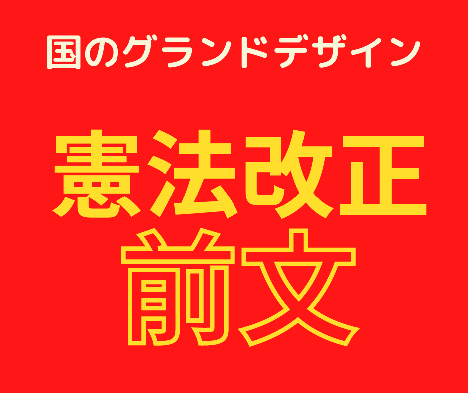 1reiwa