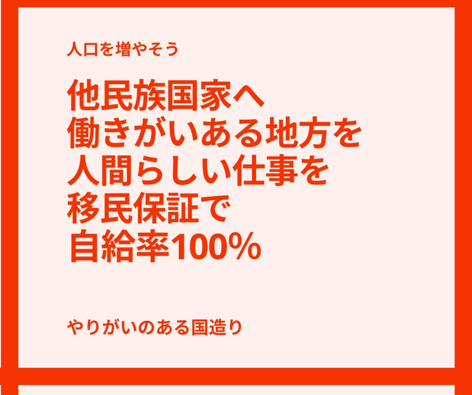 4reiwa
