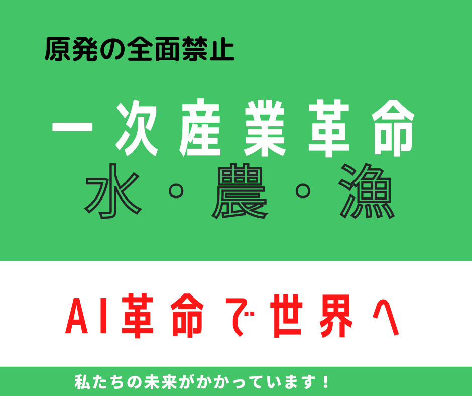 5reiwa