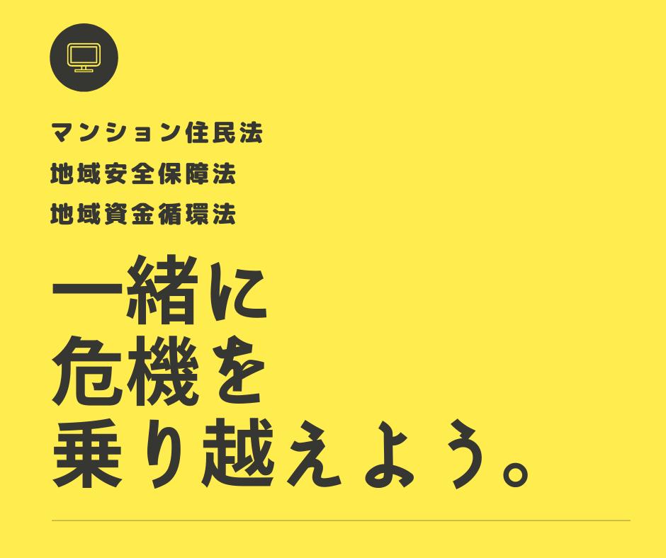 7reiwa